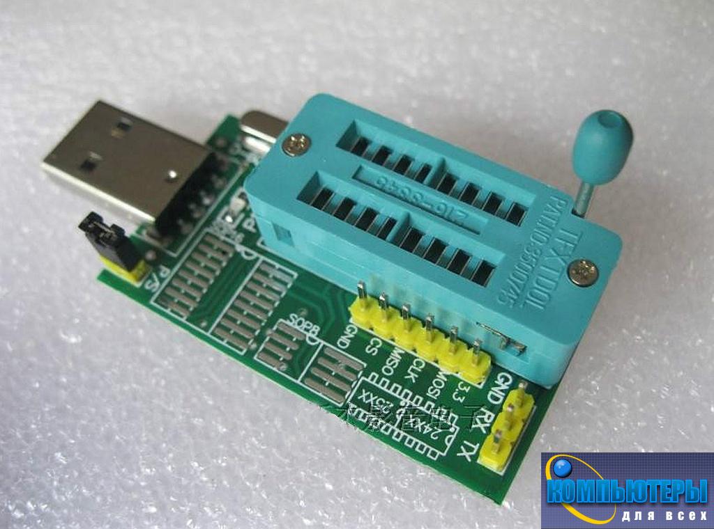 драйвер для программатора Ch341a скачать - фото 6