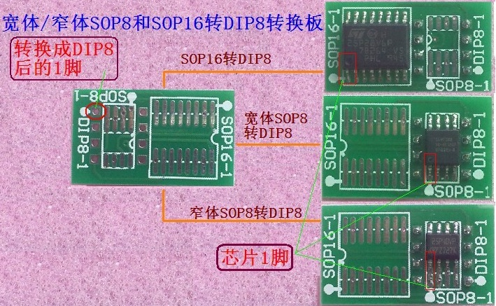 драйвер для программатора Ch341a скачать - фото 4