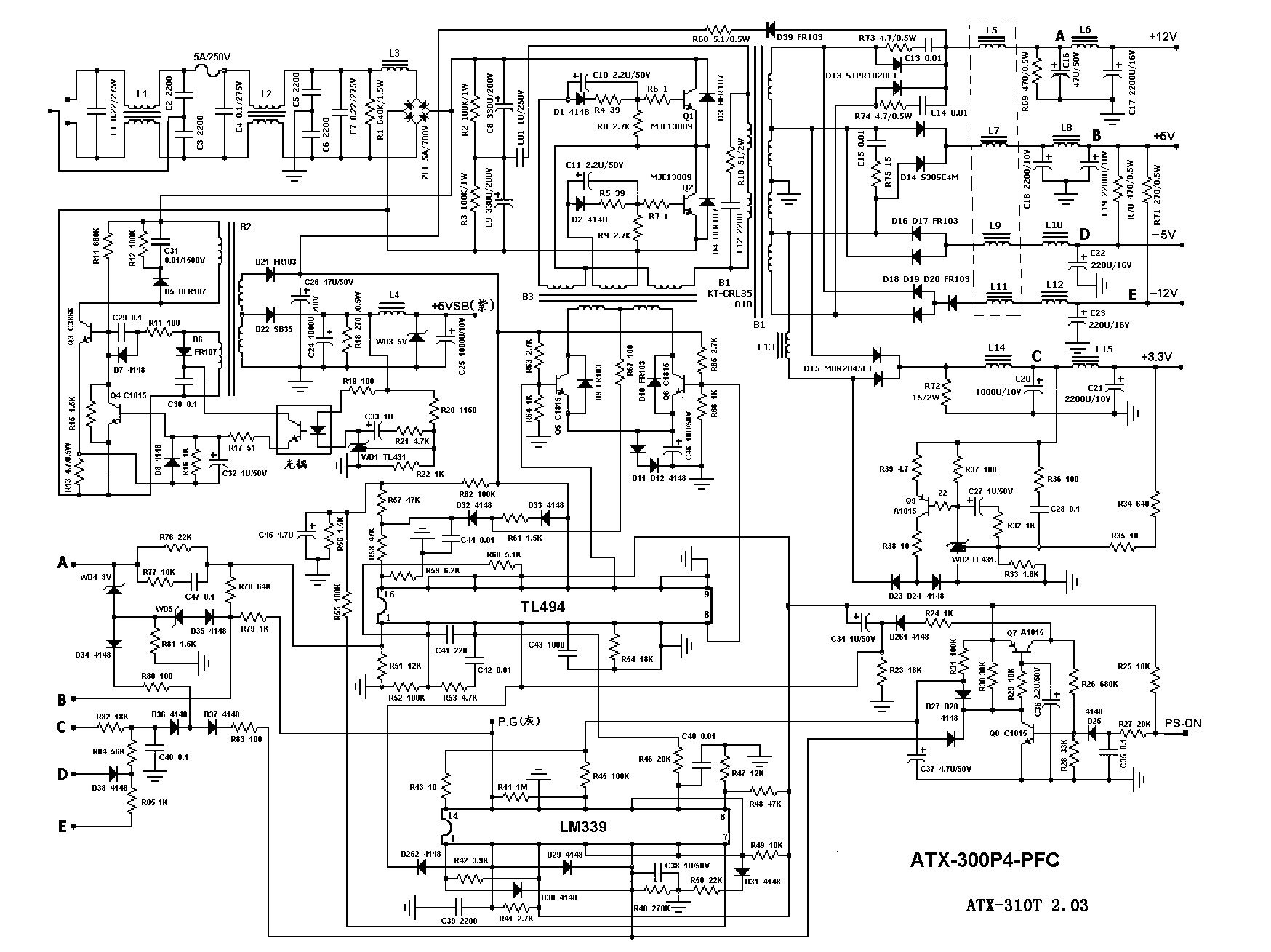 Fsp epsilon 600w схема