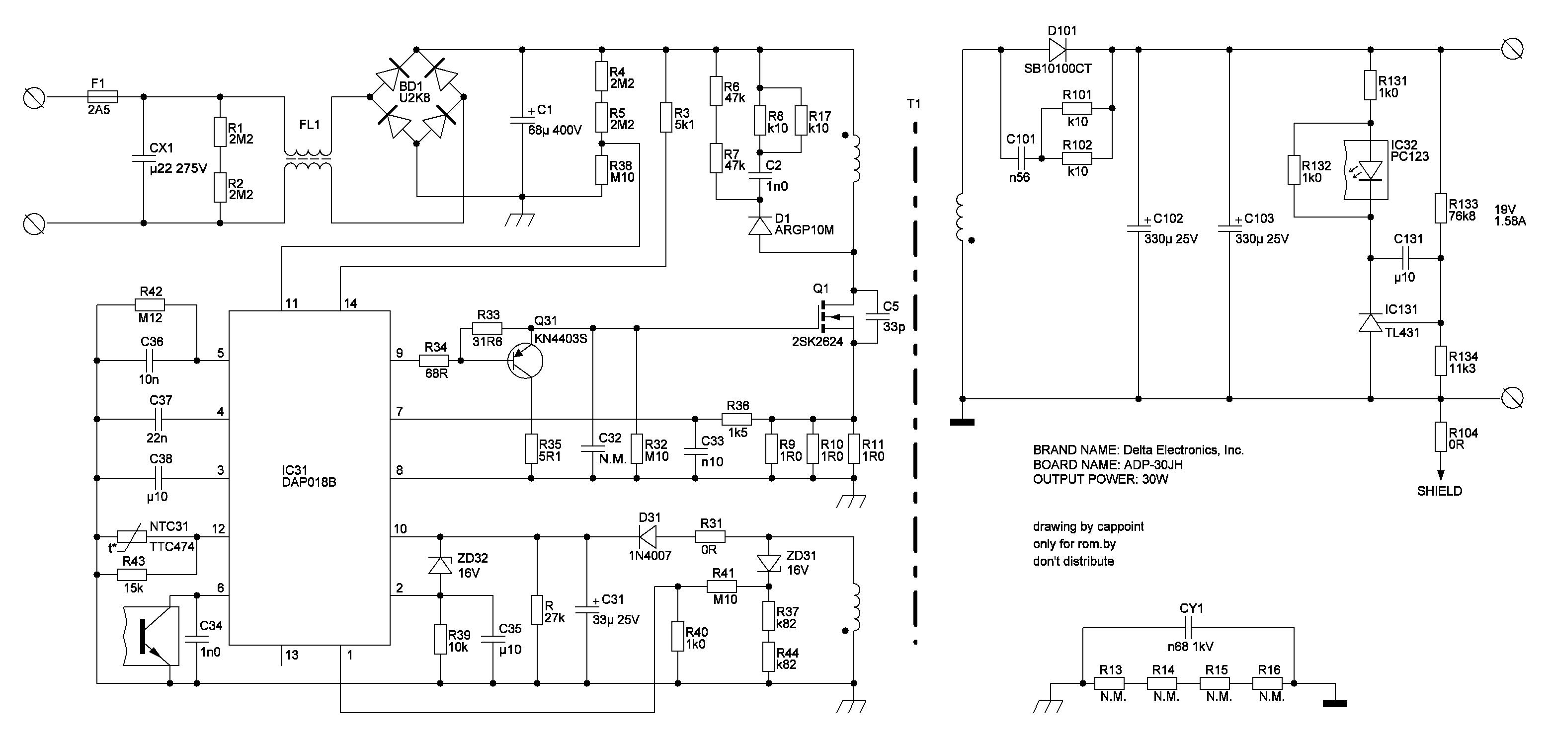 Универсальный блок питания (dc 12v, ac 110-240v / dc 12-24v, usb 5v).