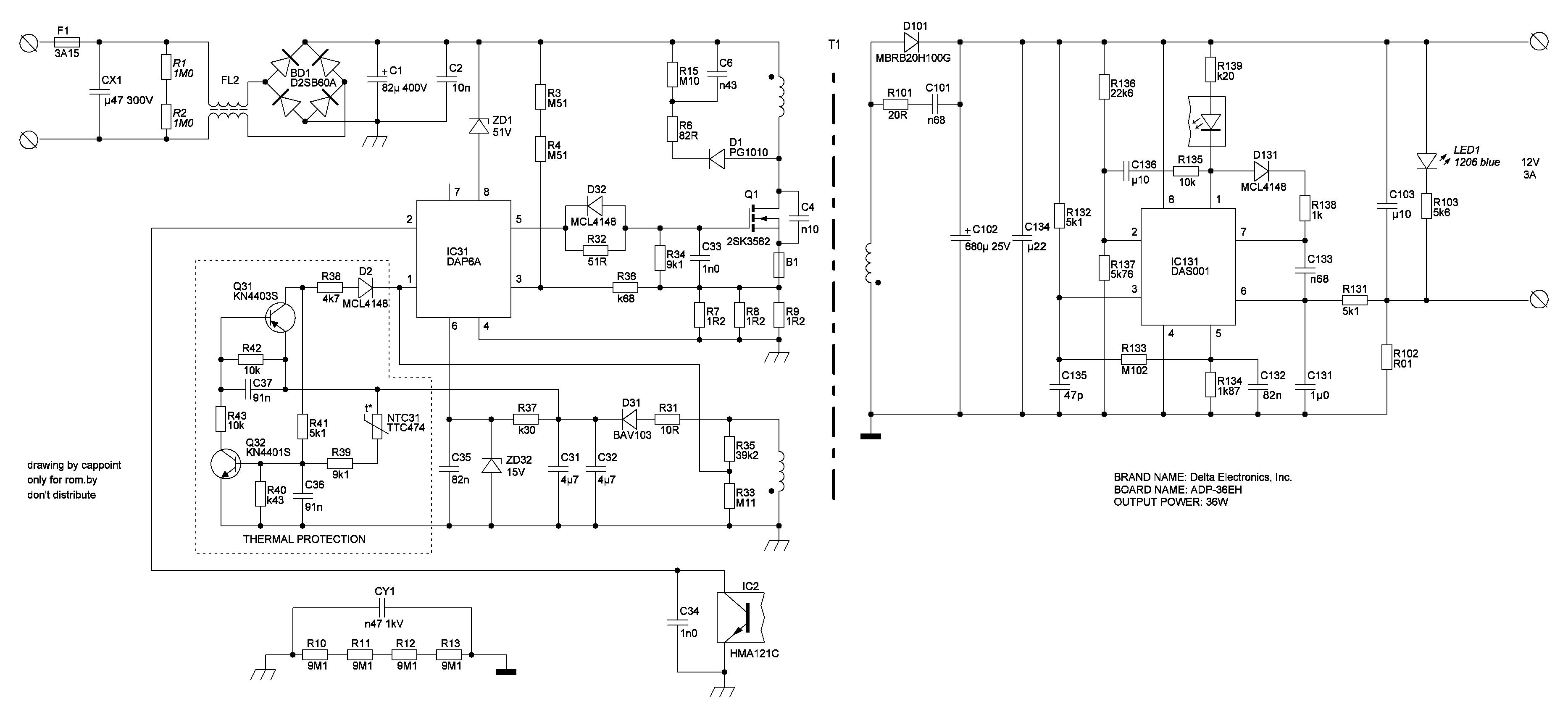 Ламповополупроводниковый трансивер ЮКУДРЯВЦЕВ UW3DI ex