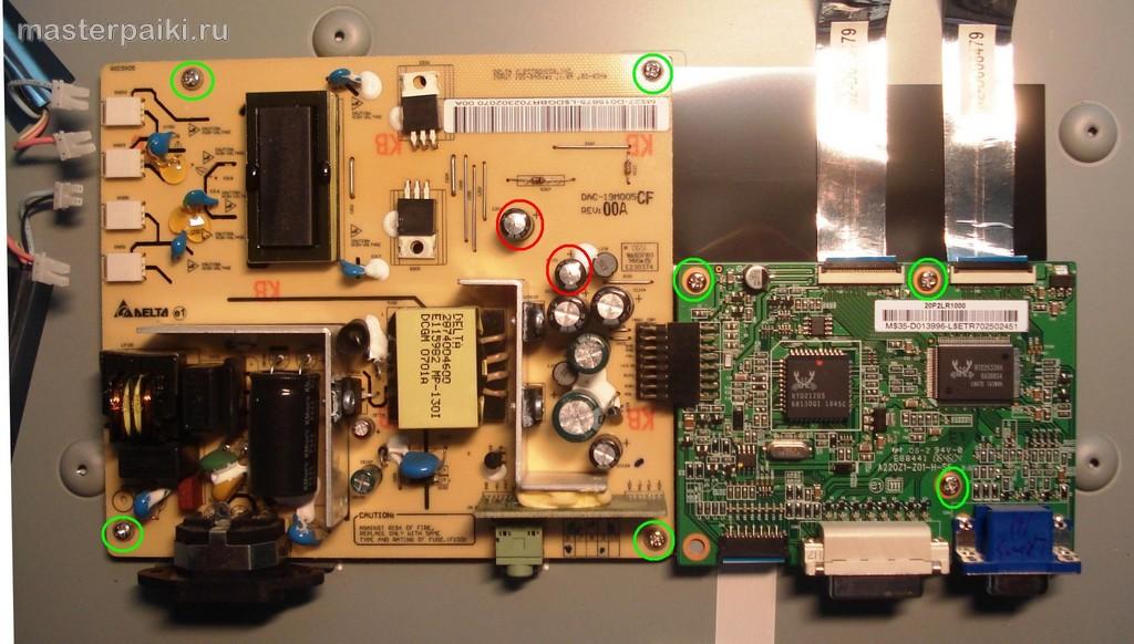 Разборка и ремонт монитора Acer AL2017. Замена конденсаторов в блоке питания.