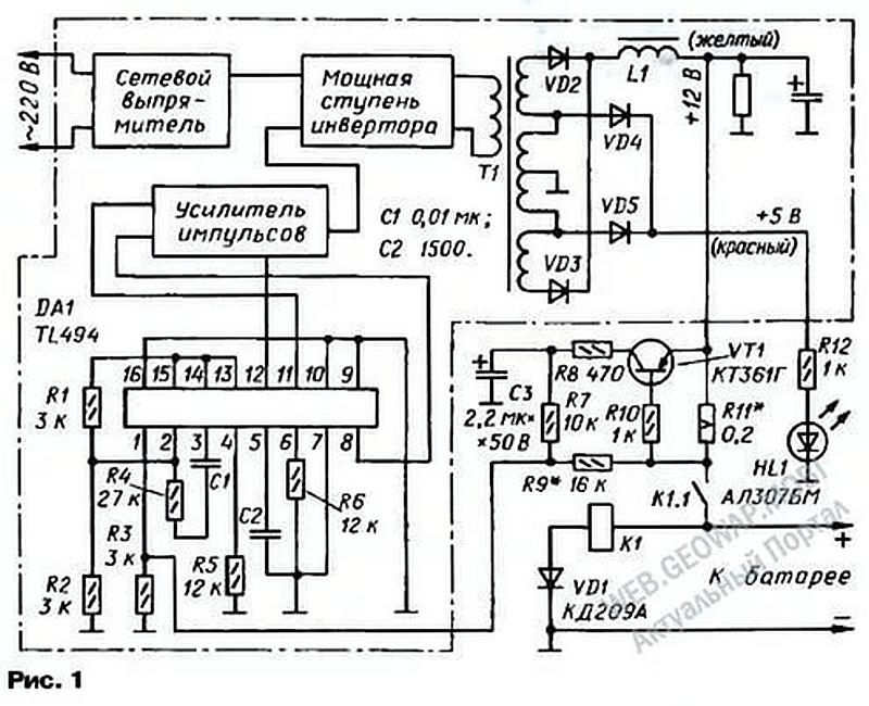 Схемы блоки питания компьютеров для зарядки