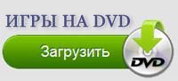 ���� �� DVD