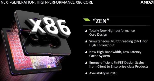 Zen является приоритетным для AMD