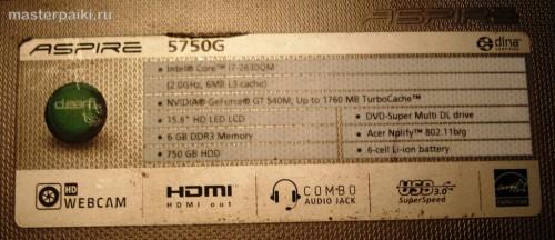 01-Характеристики Acer Aspire 5750G