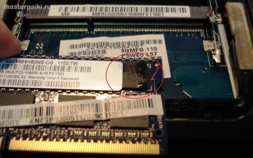 04-залитая память Acer Aspire 5750G