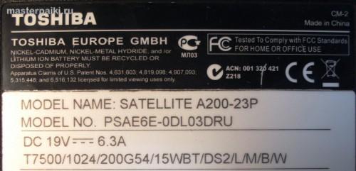шильдик ноутбука Toshiba Satellite A200