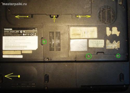 днище ноутбука Toshiba Satellite A200