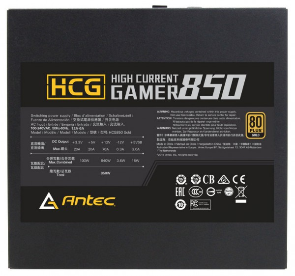 Antec High Current Gamer Gold