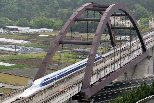 Central Japan Railway