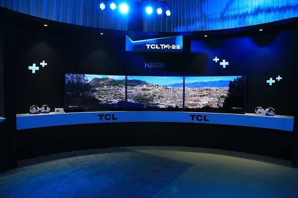 Серия изогнутых телевизоров TCL H8800