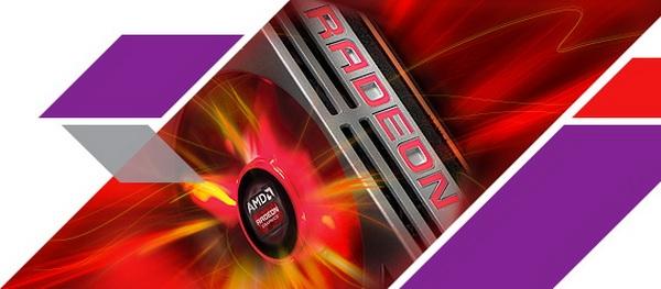 Графические процессоры AMD
