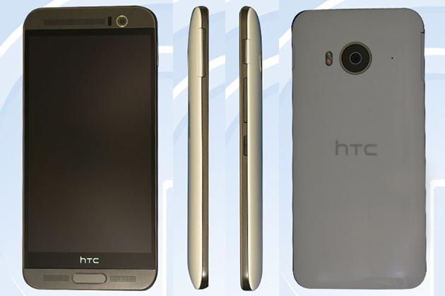 Cмартфон HTC One M9e