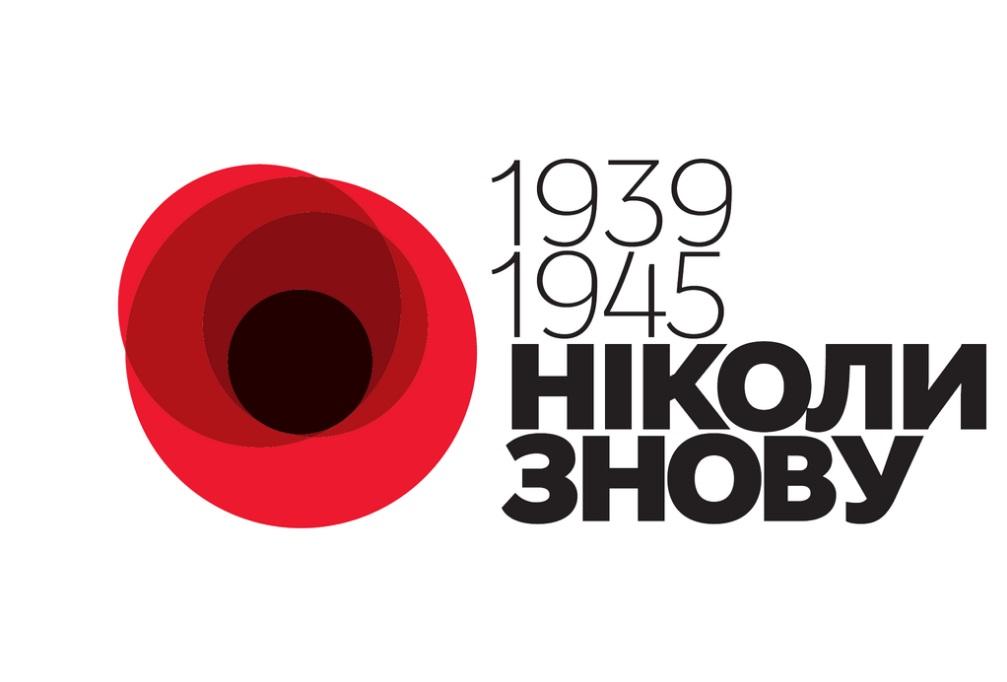 1939-1945 ������� �����