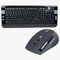 Клавиатуры (комплект)