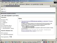Рис. 2. http://www.yandex.ru/cgi-bin/customize.pl
