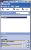 Рис. 8. Password Manager