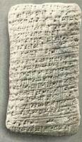 Рис. 2. Глиняная табличка