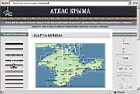Рис. 1. http://www.moscow-crimea.ru/atlas/map