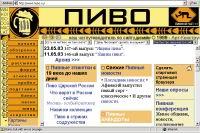 Рис. 1. http://www.nubo.ru