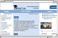 Рис. 1. Бонет (http://www.bo.net.ua)