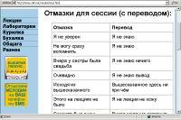 Рис. 5. http://home.skif.net/~lesik