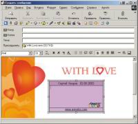 Рис. 2. Annotis Mail 2.0 build 97