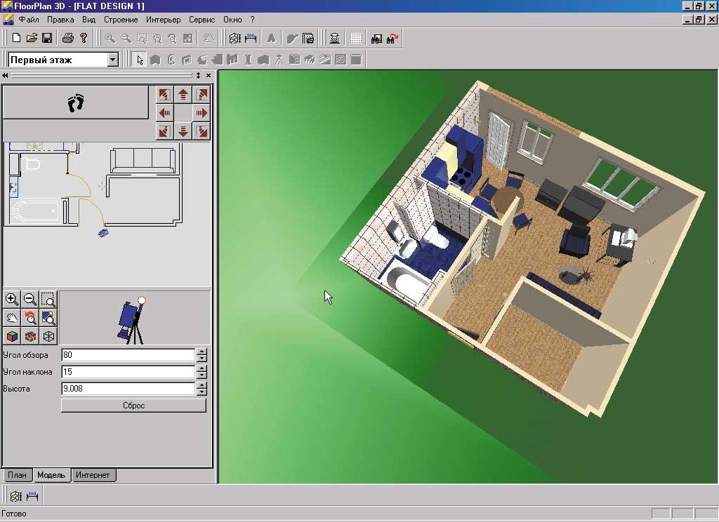 Дизайн квартир программа бесплатно