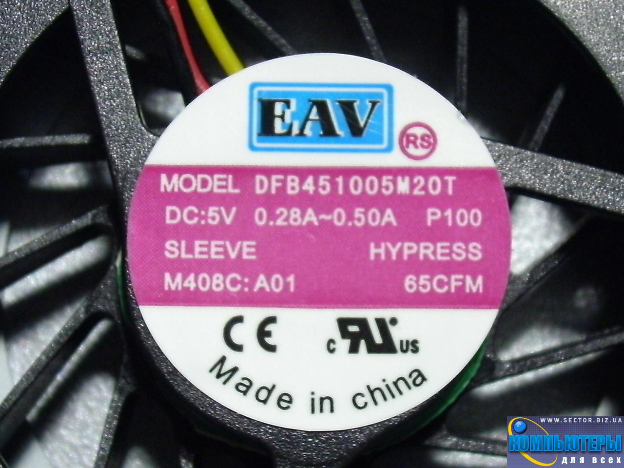Кулер к ноутбуку HP Compaq 540 541 6510b 6515b 6520s 6530b 6710b 6710s 6715s 6715b p/n: DFB451005M20T. Фото № 3.