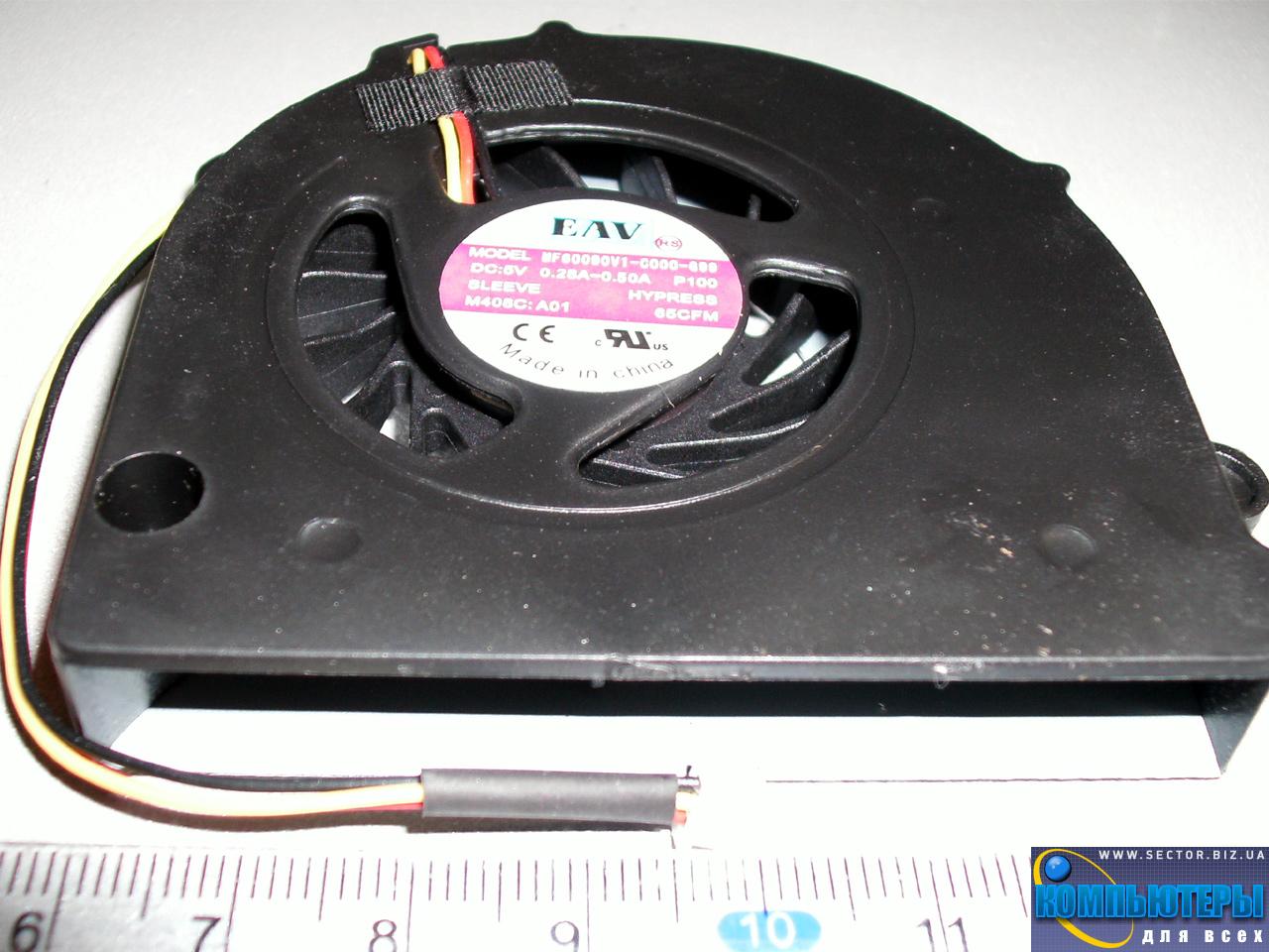Кулер к ноутбуку Lenovo G450 G455 G550 G550M G555 B550 L3000 G450A G450M p/n: MF60090V1-C000-G99. Фото № 1.