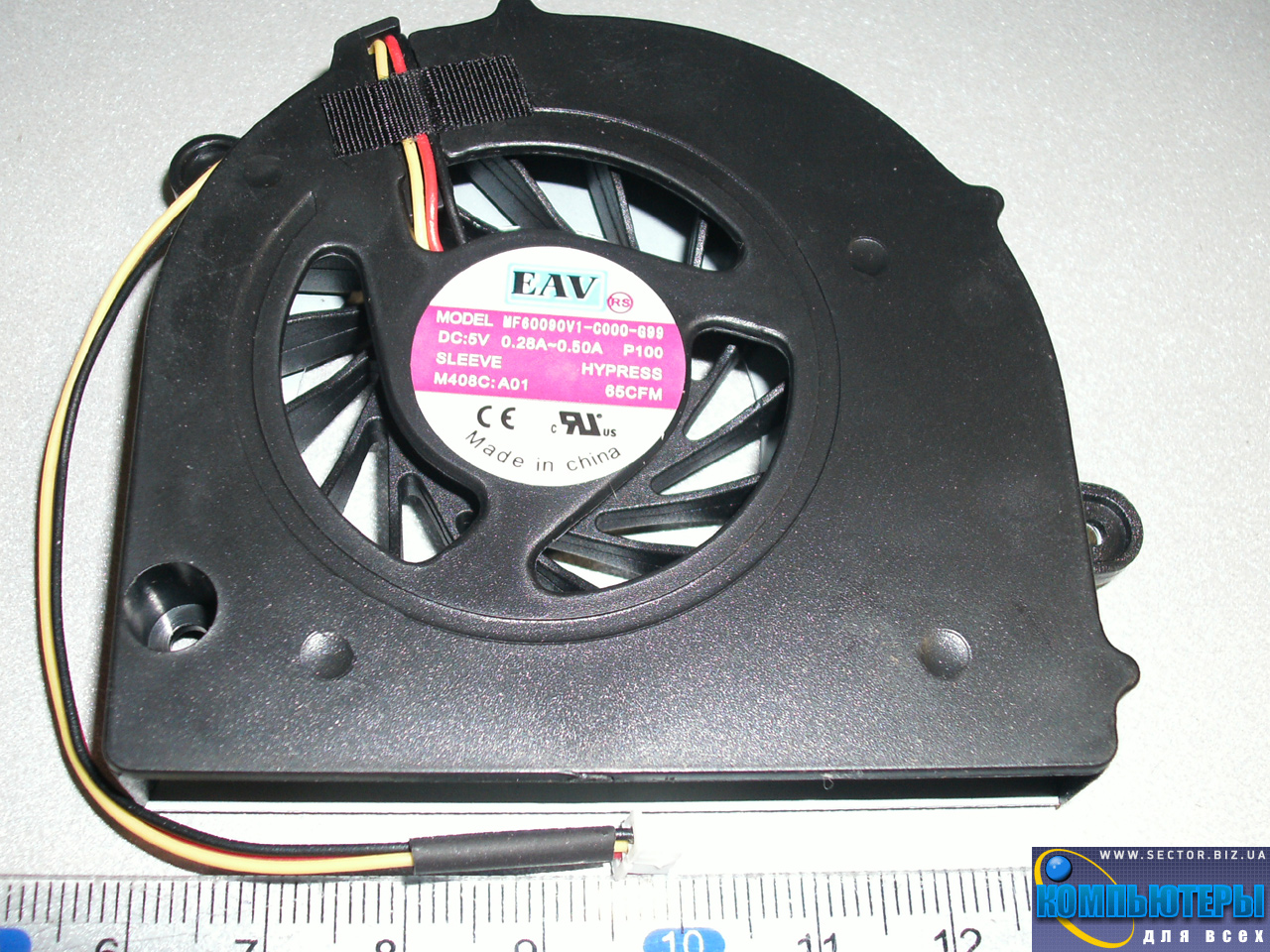 Кулер к ноутбуку Lenovo G450 G455 G550 G550M G555 B550 L3000 G450A G450M p/n: MF60090V1-C000-G99. Фото № 2.