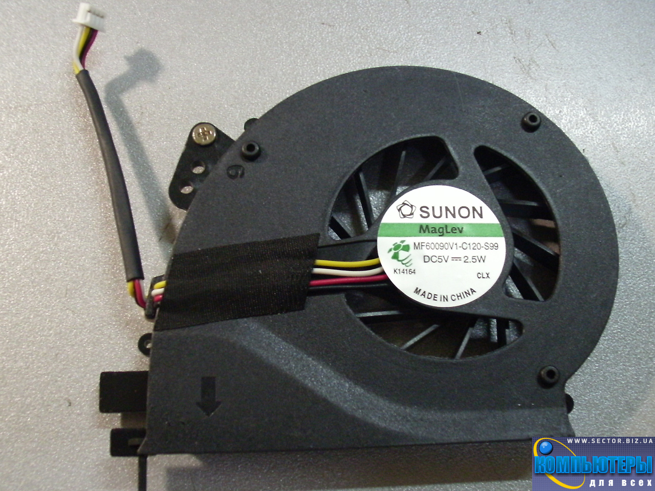 Кулер к ноутбуку Acer Extensa 5235 5635 5635G 5635Z 5635ZG ZR6 p/n: MF60090V1-C120-S99. Фото № 3.