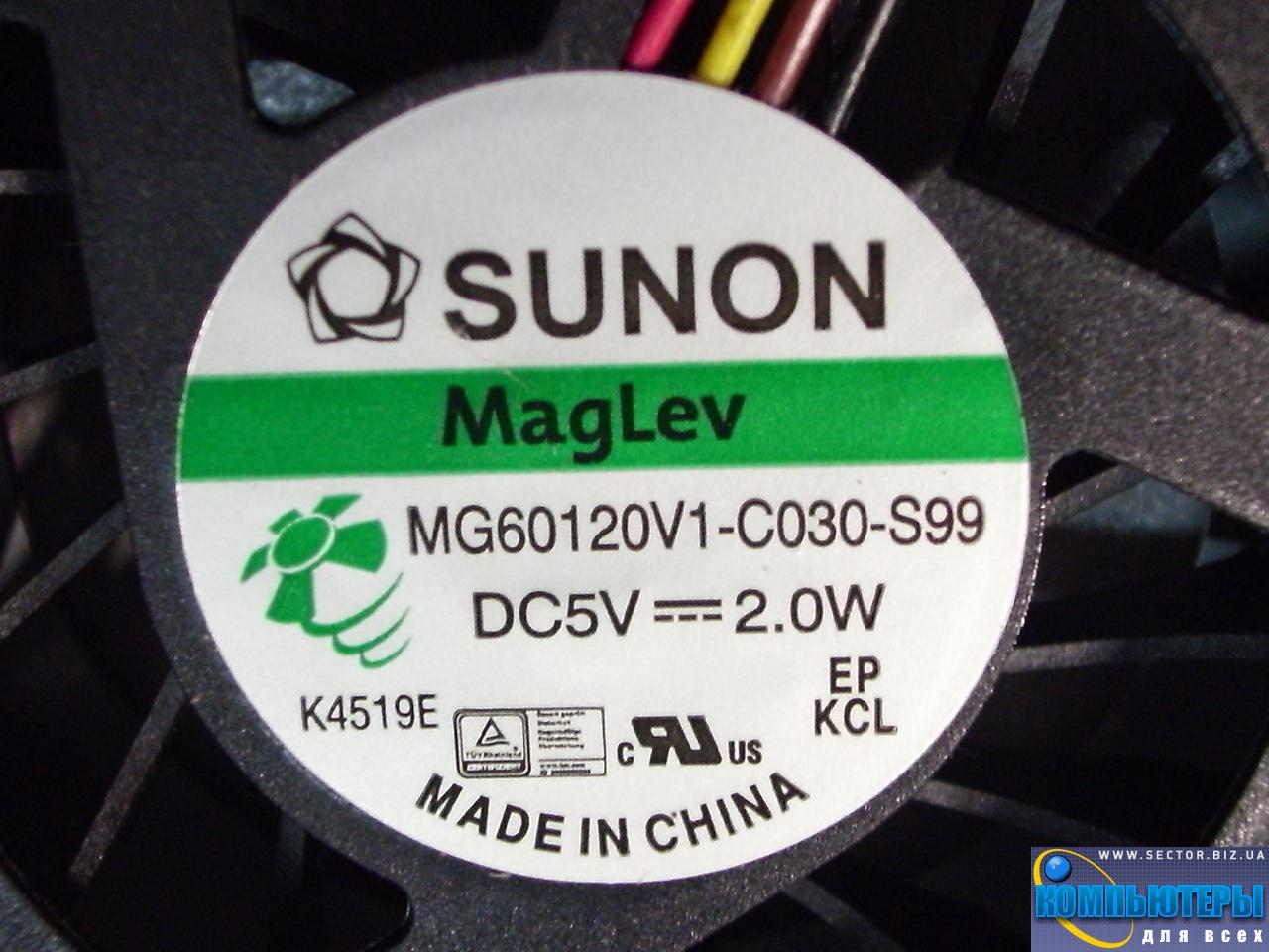 Кулер к ноутбуку Lenovo G470 G470A G470AH G475 G475A G474GL G470AL G570 G575 p/n: MG60120V1-C030-S99. Фото № 2.